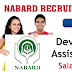 Nabard recruitment 2019 Development assistant apply online National Bank for Agriculture and Rural Development