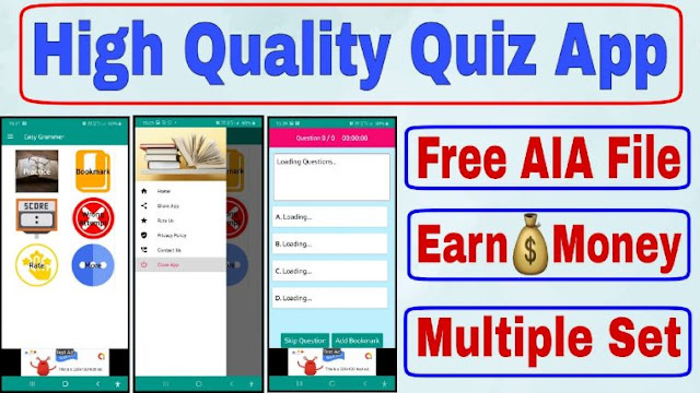 Professional GK Quiz app AIA for Kodular free