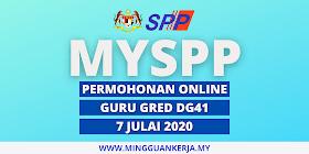 mySPP: Cara Mohon Jawatan Guru
