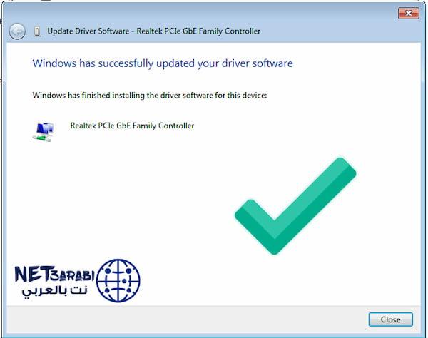 تحميل تعريفات الكمبيوتر الاصلية بدون برامج لجميع اصدارات الويندوز