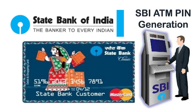 How To Generate ATM/Debit Card Pin in SBI