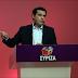 Η στιγμή που ο Τσίπρας ζήτησε να επαναληφθεί η ψηφοφορία για την ποσόστωση - ΒΙΝΤΕΟ