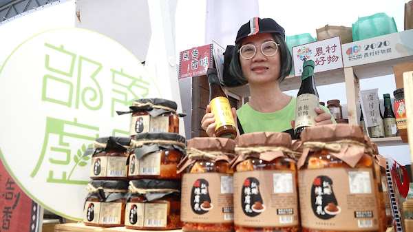 南投茶博會農村好物館 網羅農村傳統及家鄉特色