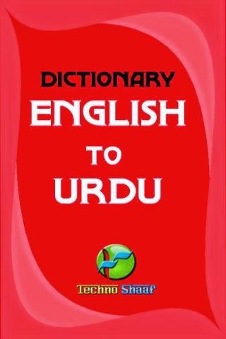 Gem pocket 21st century dictionary: english english & urdu.