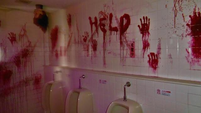 ハウステンボス スリラーシティのトイレ