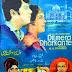 Dil Mera Dharkan Teri (1968)