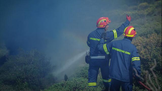 Προσλήψεις εποχικών πυροσβεστών