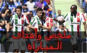 هدفا ديبورتيفو ليجانيس في خيتافي في الدوري الاسباني
