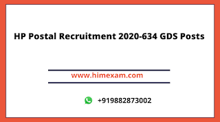 HP Postal Recruitment 2020-634 GDS Posts