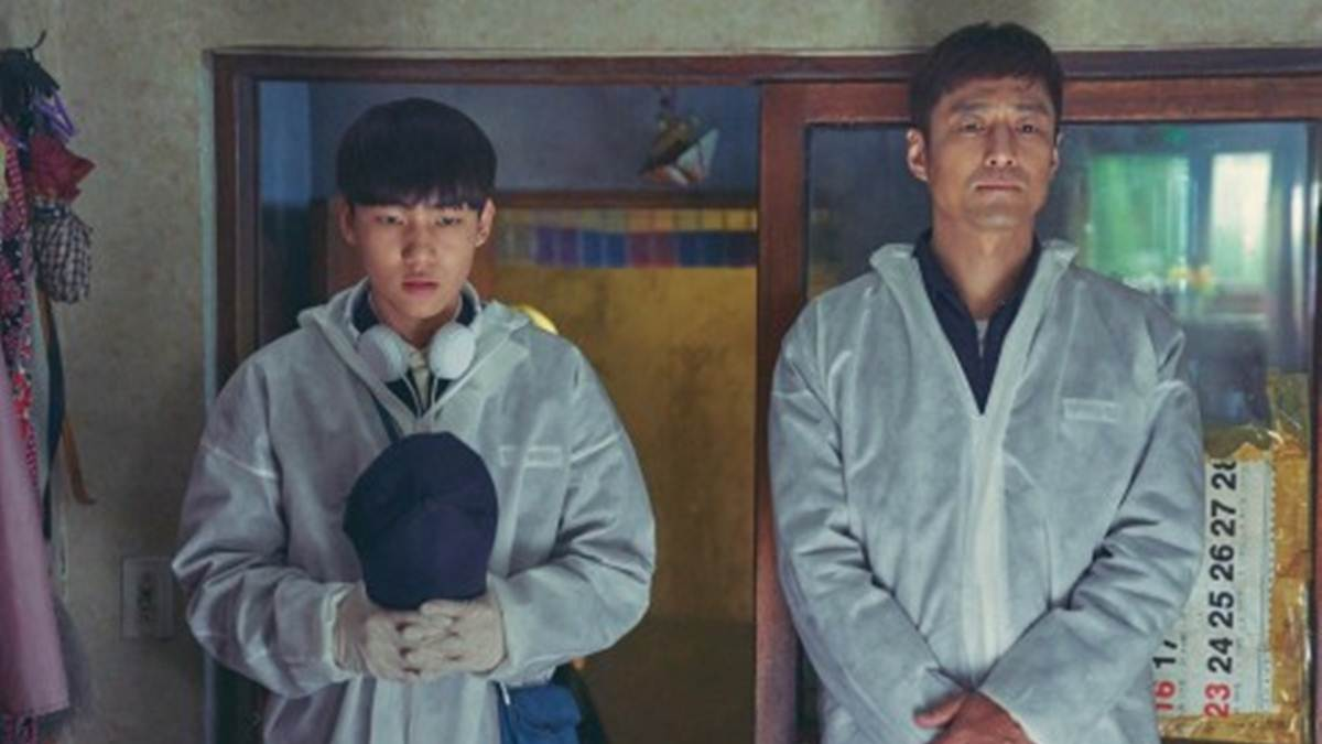 Geu Ru dan mendiang Jeong U