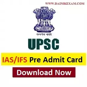 UPSC Civil Services IAS/IFS Pre Admit Card 2020, Check & Download Exam Date UPSC Pre Exam Date 2020, Hall Ticket Exam Admit Card, DainikExam com