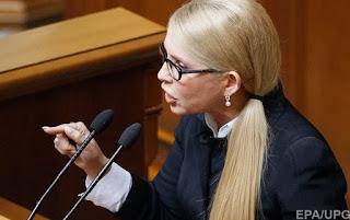 Тимошенко декларація