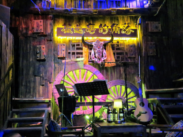 Stage in a bar in Pingyao China