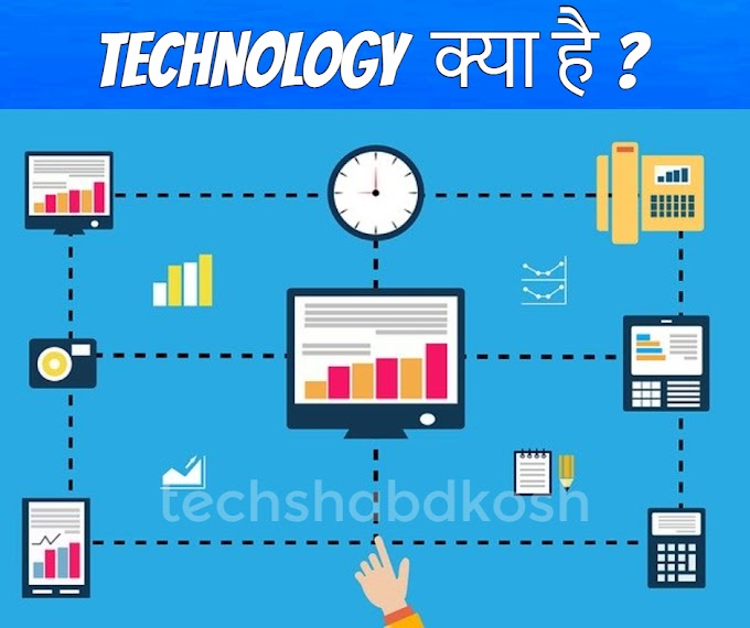 tech - meaning in hindi