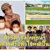 ครูเอิร์น-จิรวรรณ เผย! บริหาร 'สาธิตกรุงเทพธนฯ' ด้วยหัวใจความเป็นแม่