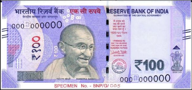 RBI Hundred Rupees Note