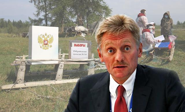 Кремль отказался воспринимать как правду голосование за поправки в Конституцию – на пеньке, на камне, в багажнике