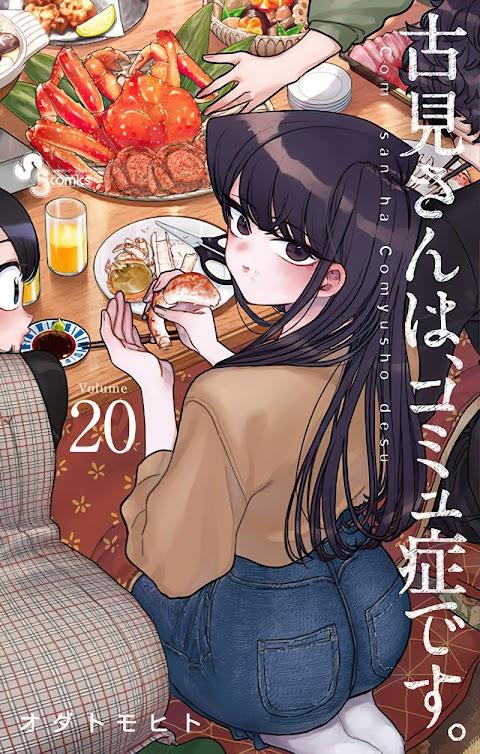 Komi-san 298