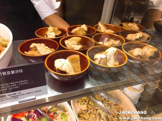 竹筍豆薯沙拉
