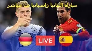 الآن مشاهدة مباراة المانيا وإسبانيا بث مباشر اليوم 17-11-2020 في دوري الأمم الأوروبية بدون اي تقطيع جوده عاليه HD