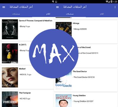 max slayer app-mo.com