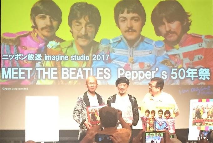 レポート:ニッポン放送 imagine studio 2017 MEET THE BEATLES Pepper's 50年祭