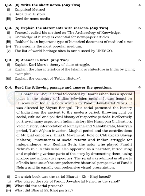 Social Science 1, History and Political Science Important Question Paper With Solution for Board Exam.