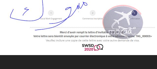 طريقة التسجيل للحصول على دعوة الرسمية للسفر الى كندا مجانا  خطوة خطوة