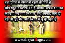 shayari status attitude for whatapp