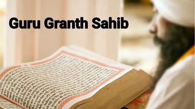 गुरु ग्रंथ साहिब जी - Guru Granth Sahib Ji