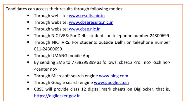 CBSE 10th Result 2018 | CBSE Class 10 Result 2018 to be