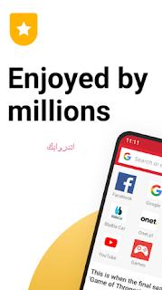 تحميل متصفح اوبرا عربي Opera Mini 2020