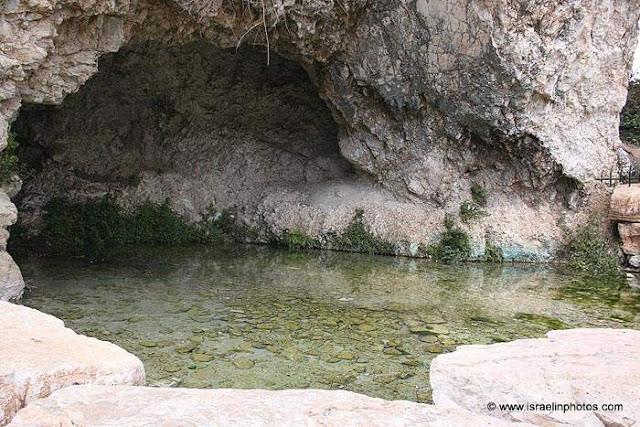 Мааян-Харод — национальный парк на севере Израиля