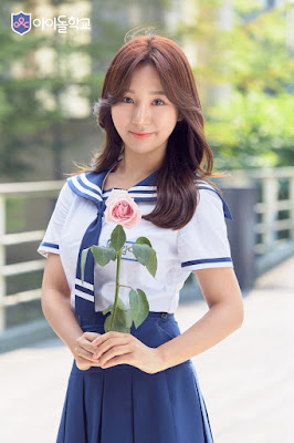 Kim Na Yeon (김나연)