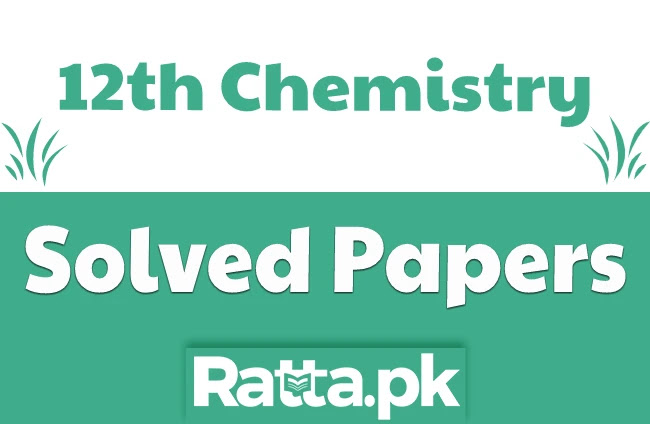 2nd Year Chemistry Solved Past Papers pdf Download 2021