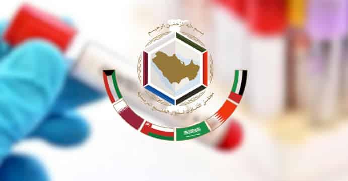 مستجدات كوفيد 19 بدول مجلس التعاون الخليجي ليوم الأربعاء ٠٩  سبتمبر ٢٠٢٠