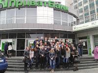 Состоялась англоязычная экскурсия в региональный офис ПриватБанка в г. Харькове