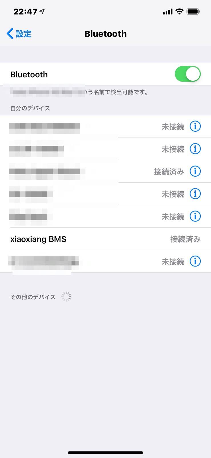 にゃんた発電所 シャープ単結晶、CIS: iPhoneアプリ