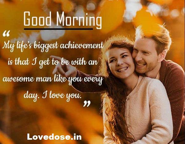 good morning message to make him smile