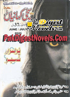 Sachi Kahaniyan June & July 2020 Pdf Download