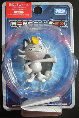 Alolan Meowth figure Takara Tomy Monster Collection MONCOLLE EX EMC series