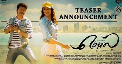 Mersal Teaser Announcement! | Update | Vijay | Atlee