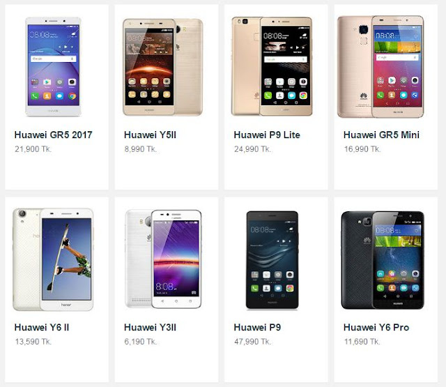 Huawei Mobile Latest Price In Bangladesh Market (1)