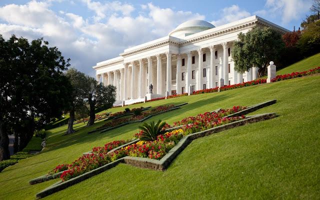 Резиденция Всемирного Дома Справедливости