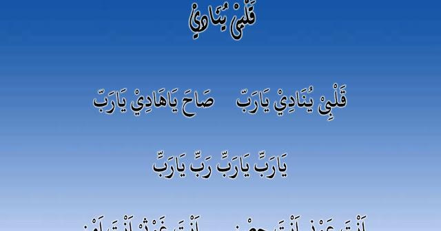 Majelis az zahir habib zainal abidin