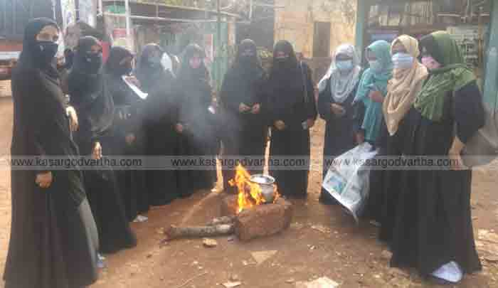 The Women's League staged a protest against the fuel price hike