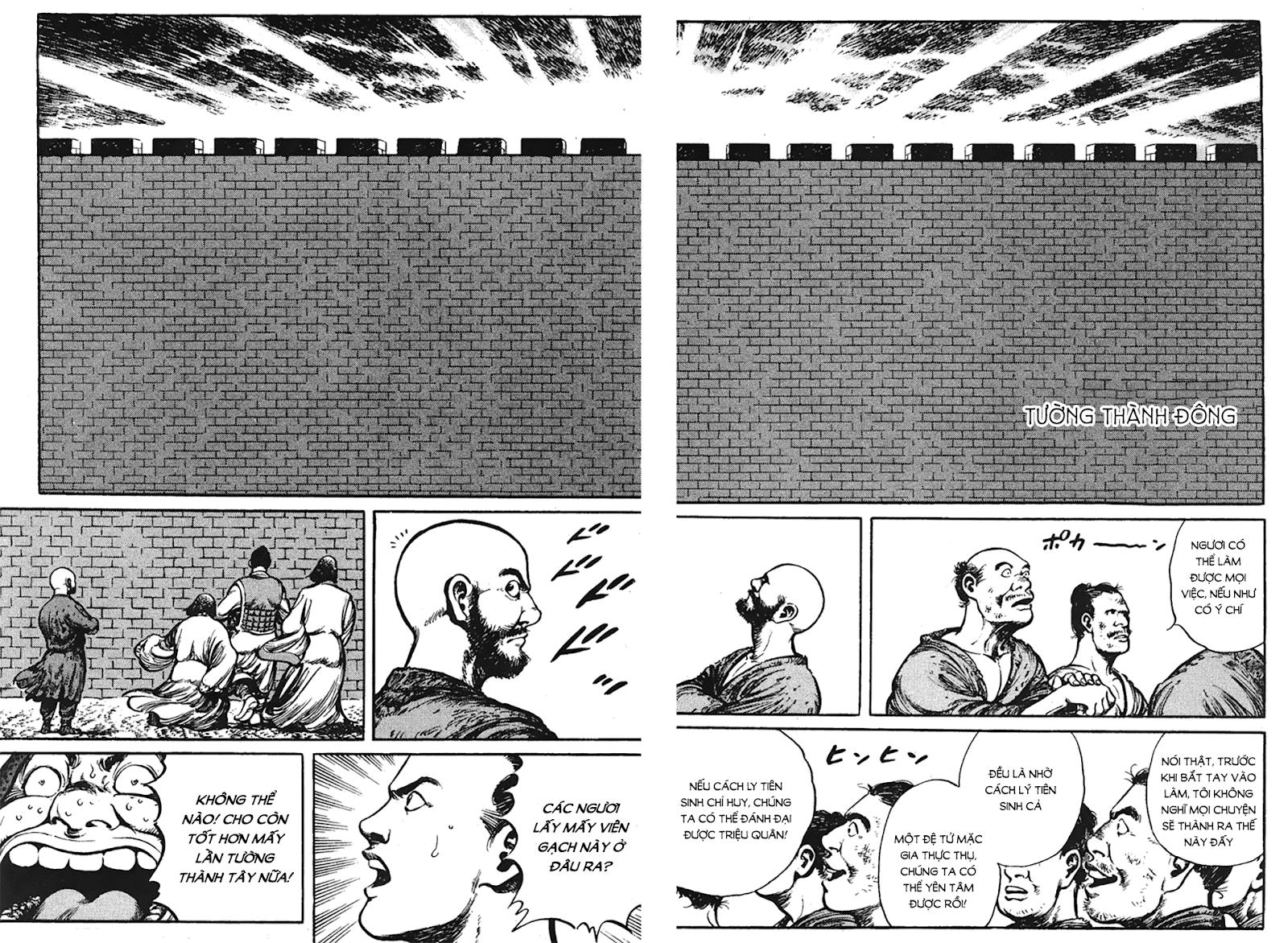 Bokko Chapter 3: Cách Ly sửa thành trang 14