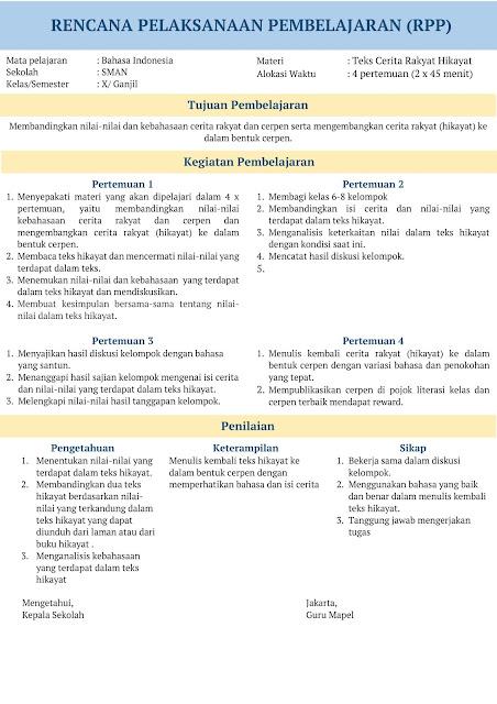 Contoh Format RPP 1 Lembar SMA Tahun 2020