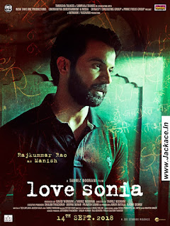 Love Sonia First Look Poster 3
