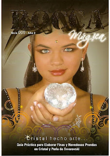 Roca Nro. 5 – Cristal echo arte